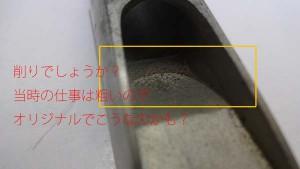 DSC01092_s